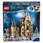 【周周GO】LEGO 樂高 75948 哈利波特 Hogwarts Clock Tower