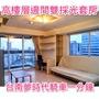 ★【近台南夢時代】台南太子建設 成大會館 12F高樓層 邊間雙面採光套房出租