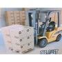 《玩具舖》大型 八通 遙控推高機 遙控工程車 自排遙控堆高機 無線遙控車 遙控汽車 兒童玩具(直購價:1799元)