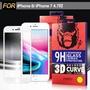 Oweida Apple iPhone 8 / iPhone 7 4.7吋 3D全滿版鋼化玻璃保護貼-白色
