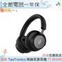 日本 TaoTronics 耳罩式耳機 TT-BH046 降噪耳罩耳機 主動降躁 複合式降噪 SoundSurge 46