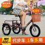 ^特價專場^人力三輪車老年腳蹬小三輪車老人腳蹬自行車購物買菜代步休閑16寸