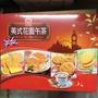 義美英式花園午茶綜合禮盒$240