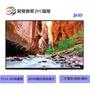 JVC瑞旭65吋J65D二手液晶電視.中古液晶電視.液晶電視.液晶電視維修.偏光膜