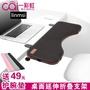 【新款】金康碩電腦手托架鍵盤手托手臂托支架折疊桌面延伸護腕鼠標墊手