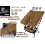 【【蘋果戶外】】Forest Outdoor 戰術椅 Coyote Tan 狼棕色 戰術月亮椅蝴蝶椅露營椅大川椅(Helinox參考)