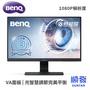 [折扣碼現折]BENQ EW2775ZH 27吋光智慧螢幕顯示器 電腦螢幕 D-sub HDMIx2 VA面板