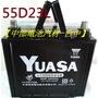 【中部電池-台中】 55D23R SMF湯淺汽車電池電瓶YUASA 55D23L免加水通用3560 70D23L 55D