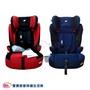 【免運】全新品 奇哥 Joie Alevate 9個月-12歲 成長汽座 安全汽座 安全座椅 汽車座椅