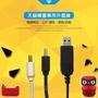 天貓精靈X1  天貓精靈方糖 採進口晶片12V1A專用升壓線充電寶車充USB電源線 USB線 行動電源USB電源線