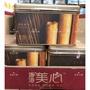 香港美心蛋捲 雞蛋捲 32支入 雞蛋捲禮盒 蛋捲禮盒 年節送禮過年禮盒