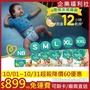 【限時$899起~免運費】幫寶適 超薄乾爽 嬰兒紙尿褲 NB/S/M/L/XL/XXL 綠幫 代購 可線上刷卡