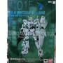 現貨BANDAI 代理版合金 GFF #1015 METAL 獨角獸鋼彈 最終決戰版 gundam fix 新年特價