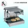 《煌捷餐飲設備》全新【電熱式-紅外線烘烤機】 上下電熱型/紅外線烤箱/恆溫式烘烤機/烘烤箱/烤吐司機/烤披薩機