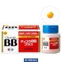 【全場我最便宜】日本 Chocola BB Plus 250錠/180錠 現貨 效期2021/10 台北可面交
