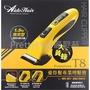 【麗髮苑】愛得髮 大黃蜂 T8 專業理髮器/電剪 電推