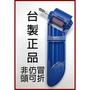 【木頭人】台灣製「正版」orx 磨鑽器,磨鑽尾器、磨鑽頭器、電鑽簡易磨鑽頭器、鑽頭鑽尾研磨幾、磨鑽機