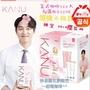 韓國 Kanu 2019 限量櫻花版 美式咖啡