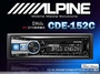 音仕達汽車音響 ALPINE【CDE-152C】CD/MP3/WMA/AUX IN/USB/iPhone/iPod主機