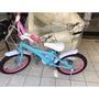 VENTURA 16吋 兒童腳踏車