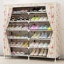 簡易鞋架子布藝鞋柜多層經濟型單排雙排鋼架組合防塵收納鞋柜加粗防塵收納多層防塵布藝鞋櫃寢室經濟型多功能鞋櫃