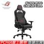 [領卷大折扣] ASUS 華碩 SL300 ROG Chariot Core 電競椅 PCHot