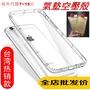 LG G7手機殼空壓殼LGG6氣墊透明硅膠全包lgv30軟防摔保護套lgV20
