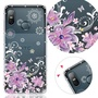 【YOURS】HTC U12 life 奧地利彩鑽防摔手機殼-紫羅蘭