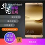 ☺WY☺ ★工廠直營★適用於華為Mate 9 Huawei Mate9 現貨全新原廠 維修更換螢幕總成 LCD屏幕總成