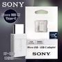 SONY Micro USB 轉 Type-C 原廠轉接頭 CP-BC0(公司貨-吊卡包裝)
