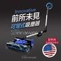 美國Spinner-VAC 360°無線電動真空吸塵器