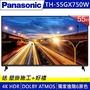 Panasonic國際 55吋 4K 連網液晶顯示器+視訊盒 TH-55GX750W