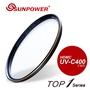 ◎相機專家◎ SUNPOWER TOP1 UV-C400 超薄鈦元素保護鏡 52 55 58 62 67 72 77