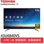 (輸碼現折300  FTROE0218)TOSHIBA 東芝六真色43型4K LED液晶顯示器+視訊盒43U6840VS