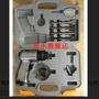 黑手專賣店 台灣製外銷品牌 附4支鑿刀 手提收納盒 150mm 氣動鎚 氣動槌 氣動鎚組 氣動槌組 HY-120