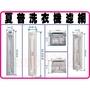 【特價】 SHARP夏普洗衣機濾網,SHARP洗衣機棉絮過濾網 ES-ASD11T ES-C95T ES-SD159T