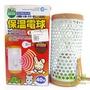 【入冬特價】日本Marukan 陶瓷保溫電球組 40W 兔 鼠 鳥 保溫燈 不發光 更耐用《寵物鳥世界》SY104