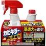 -禮蔻百貨-日本  SC Johnson 強力除霉噴劑 除霉除菌5分鐘  (主體400g+補充400g)