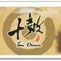 【書農優券】  (下單前請先詢問) 台南 十鼓文化村門票