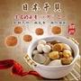 【海之醇】32顆組-日本乾式干貝(70g/包)