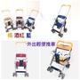 【加利寶貝】輕便推車 機車椅  機車椅推車 機車推椅 兒童推車 台灣製造 機車 椅