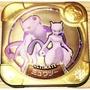 Z3 金超夢 特價品 13彈 Pokemon Tretta 超進化 金卡 超夢 卡匣 神奇寶貝 烈空 黑卡 夢幻 胡帕