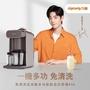 【JOYOUNG 九陽】免清洗全自動多功能飲品豆漿機K96(摩卡棕)