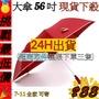 56吋傘 140CM大傘 雨傘可挑色 新款超級無敵大傘面自動四人雨傘 / 56吋傘