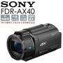 AX系列攝影機 ★ SONY FDR-AX40 4K 公司貨 0利率 免運