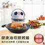 日虎 烘烤料理爐 烘烤爐/ 炫風烘烤機 /健康油切風炸鍋/氣炸鍋/鍋子 非一品夫人燒烤必需品