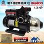木川泵浦 KQ400 電子穩壓馬達 (東元馬達) 。1/2HP 靜音加壓機 穩壓機。低噪音。