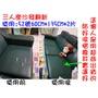【誠都牌】【D01】60公分下標處 沙發 修補 龜裂 皮革貼 自黏式 破皮 沙發床.辦公椅 椅子 桌子 皮椅.皮包 DIY