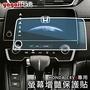 【yagaii 亞給】Honda CRV 5代 影音螢幕增艷保護貼