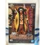 《台灣現貨》日版金標 海賊王 羅 奪寶珍霸戰 劇場版 DXF